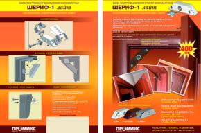 LISTOVKA-NEW4-vektor
