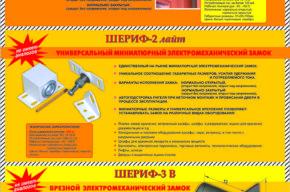 LISTOVKA_cherif-123---new