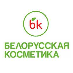 belorusskaya-kosmetika-1