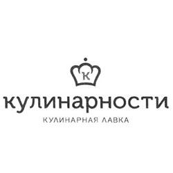 kulinarnosti-1
